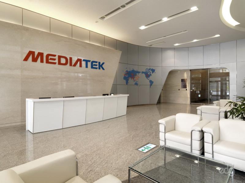 MediaTek R&D Center – Neihu Science Park