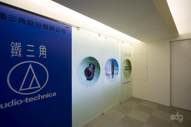Audio-Technica Taipei House