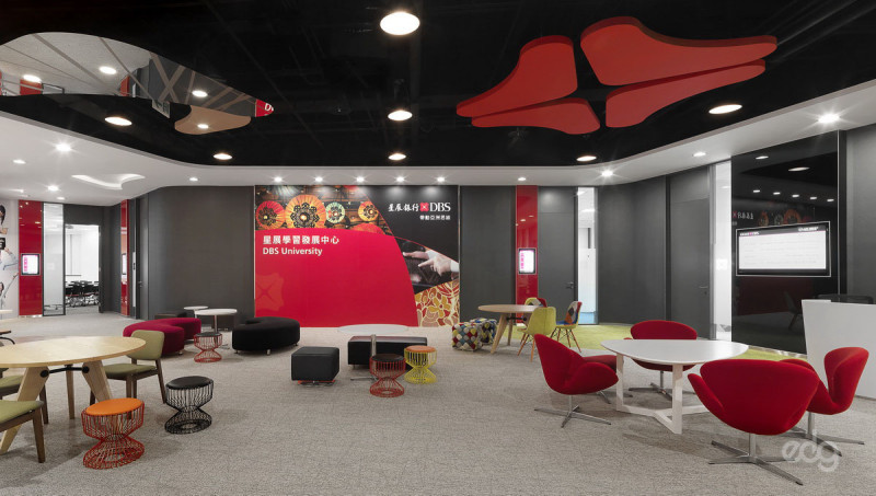 DBS Bank Neihu Learning Center