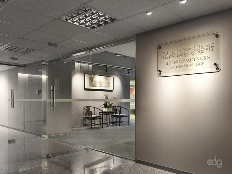 HUANG & PARTNERS Taipei Office