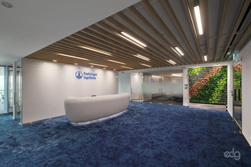 Boehringer Ingelheim Taipei Office
